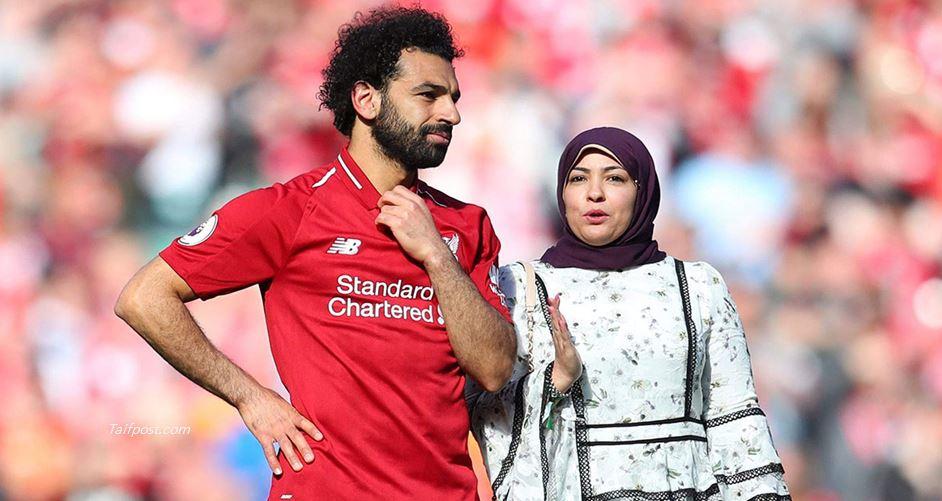 أم مكة زوجة محمد صلاح