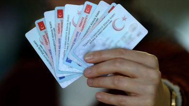 صورة الجنسية التركية الاستثنائية.. شروط ومعايير غامضة ومصير العالقين في المرحلة الرابعة ما زال مجهولاً!