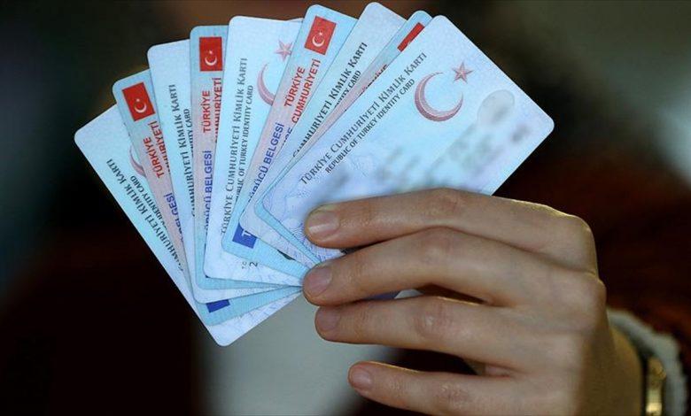 الجنسية التركية الاستثنائية.. شروط ومعايير غامضة ومصير العالقين في المرحلة الرابعة مازال مجهولاً!