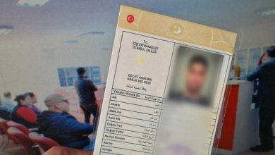 صورة ولاية إسطنبول تحذر السوريين المخالفين وتحدد موعداً أخيراً لتحديث البيانات