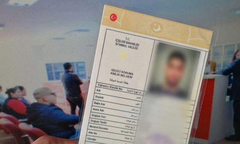 تحديث بيانات السوريين في إسطنبول
