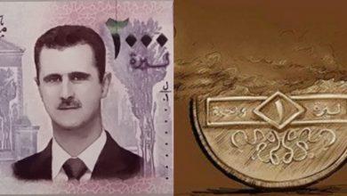 """صورة """"راتب الموظف ليرة"""".. حملة """"ليرتنا عزنا"""" لدعم الليرة السورية تثير سخرية واسعة!"""