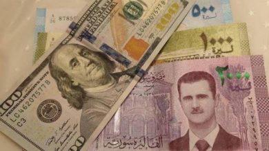 صورة انخفاض جديد في سعر صرف الليرة السورية مع افتتاح تداولات اليوم الأربعاء