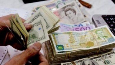 صورة سعر صرف الليرة السورية.. توقعات بمزيد من الانخفاض خلال العام الحالي