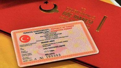 صورة الحصول على الإقامة في تركيا.. تعرف على أنواع الإقامات التركية وأهم ميزاتها