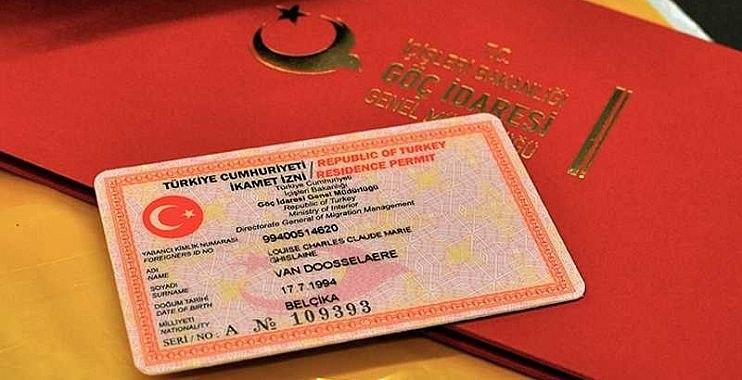 الحصول على الإقامة في تركيا