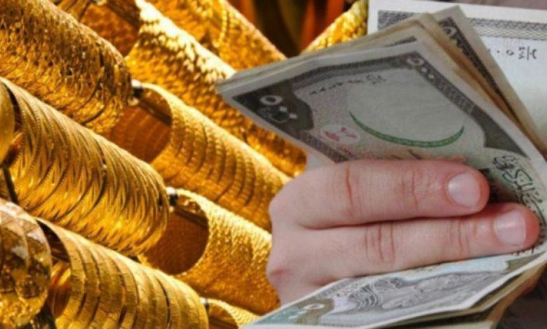 الذهب وصرف الليرة السورية