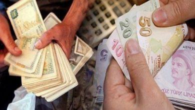 Photo of الليرتان السورية والتركية تسجلان أسعاراً جديدة مقابل الدولار مساء اليوم   السبت 8/2/2020