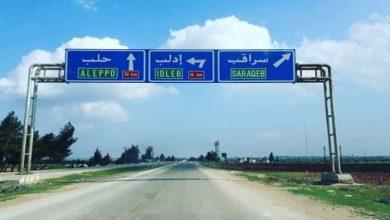Photo of فصائل المعارضة على مشارف سراقب.. وقوات نظام الأسد تسيطر على بوابة جبل الزاوية