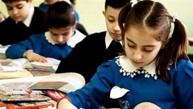 """صورة تعطيل المدارس في تركيا أسبوع واحد كإجراء احترازي لمواجهة انتشار """"فيروس كورونا"""""""
