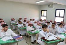 صورة تعليق الدراسة في السعودية لمواجهة انتشار فيروس كورونا