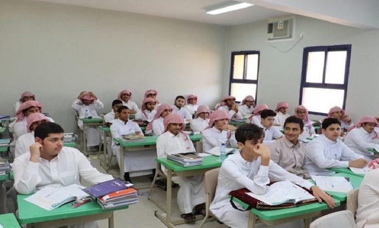 تعليق الدراسة في السعودية بسبب كورونا