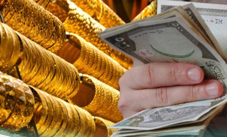 سعر جديد لليرة السورية والتركية