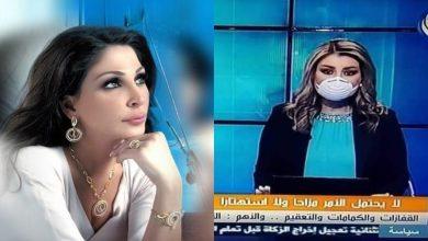 صورة مذيعة تلفزيون النظام السوري تهدد المشاهدين.. وإسرائيل تستعين بإليسا لمواجهة كورونا (فيديو)