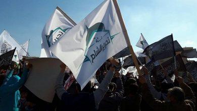 صورة هيئة تحرير الشام تعلق على الاتفاق الجديد بشأن إدلب: شكراً تركيا والروس سيغدرون!