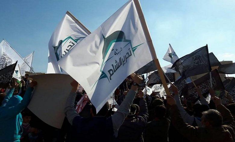 هيئة تحرير الشام اتفاق إدلب