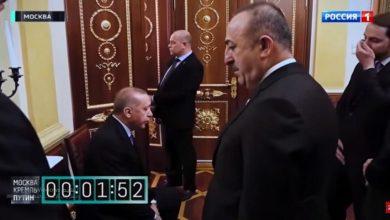 صورة وكالة روسية تستفز الأتراك بنشرها تسجيلاً مصوراً يظهر انتظار أردوغان لبوتين قبل قمة موسكو (شاهد)