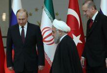 """صورة تفعيل مسار """"أستانا"""" مجدداً.. جولة مباحثات ثلاثية قادمة بين روسيا وتركيا وإيران بشأن الملف السوري"""