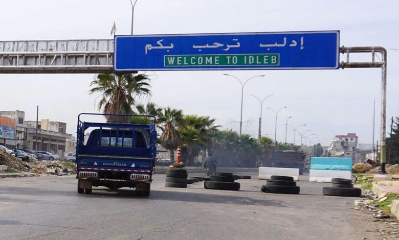 جيش العزة يعلق على أحداث إدلب.. وتحرير الشام تنفي عقدها اجتماع مع الأتراك.. وقطع طريق رئيسي جديد شمال سوريا