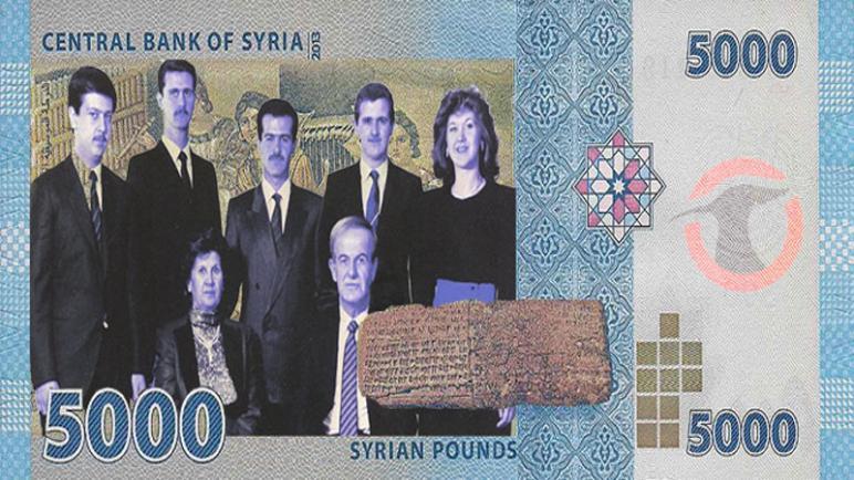 حقيقة إصدار نظام الأسد عملة ورقية جديدة