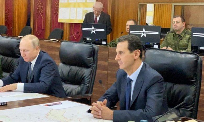روسيا توجه صفعة جديدة لنظام الأسد