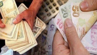 صورة سعر جديد لليرة السورية والتركية أمام الدولار الأمريكي | الجمعة 17/4/2020