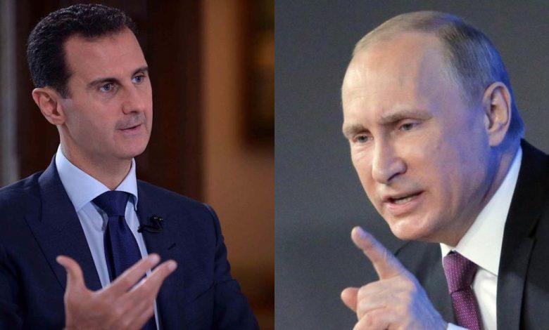 صبر بوتين نفد من بشار الأسد