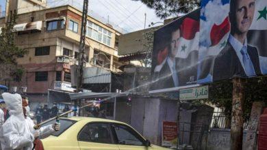 Photo of لماذا يخشى بشار كورونا..؟