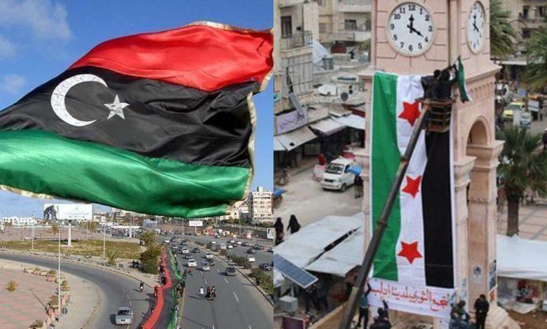 إدلب مقابل طرابلس