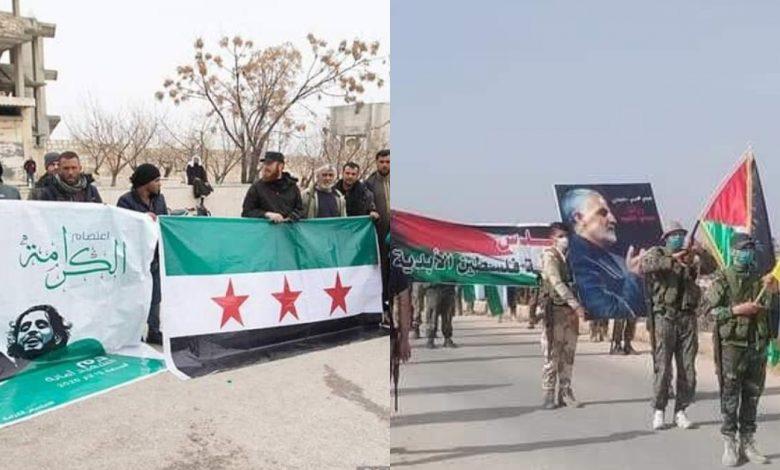إيران تحتفل يوم القدس في سراقب