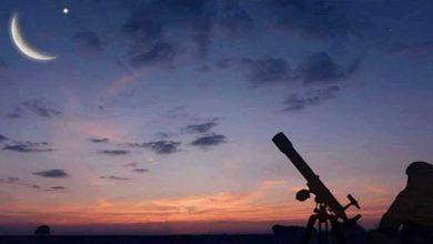 صورة الجمعية الفلكية السورية تحدد موعد أول أيام عيد الفطر في سوريا