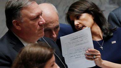 """صورة الخارجية الأمريكية توضح آلية عمل """"قانون قيصر"""".. وتتوعد الدول الساعية لإعادة العلاقات مع نظام الأسد"""