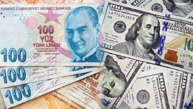 Photo of الليرة التركية تنتعش مجدداً أمام الدولار
