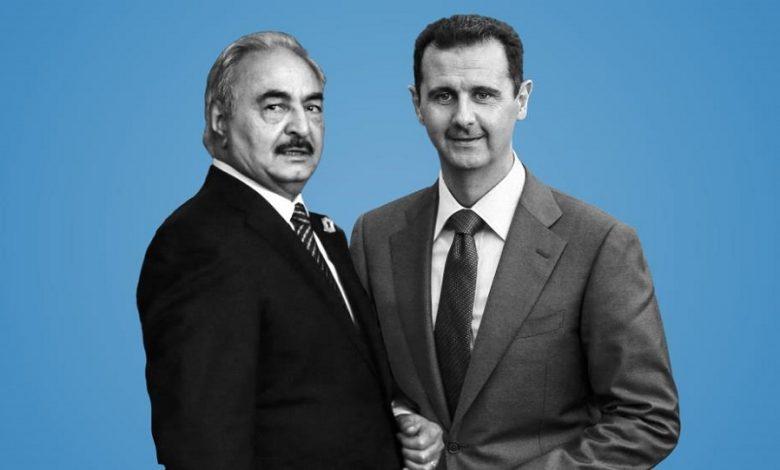 بشار الأسد يدعم خليفة حفتر ضد تركيا