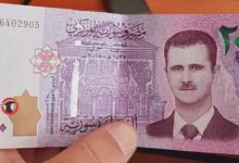 "Photo of رأس بشار الأسد بـ ""يورو واحد"""