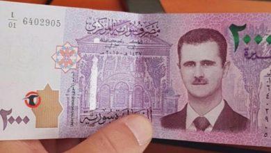 """صورة رأس بشار الأسد بـ """"يورو واحد"""""""