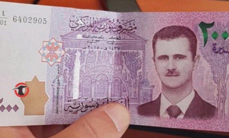 رأس بشار الأسد بـ يورو واحد