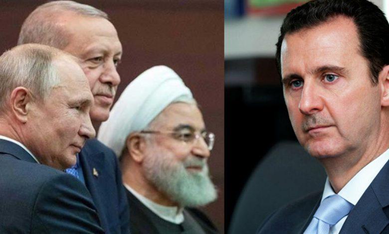 روسيا وتركيا وإيران إزالة بشار الأسد