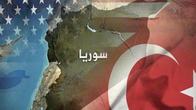 صورة مباحثات تركية أمريكية بشأن سوريا.. وكاتب تركي: سفير روسيا في دمشق يتحدث كأنه بوق من أبواق النظام..!