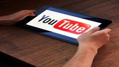 "Photo of هذا ما يدفعه ""يوتيوب"" لأصحاب الفيديوهات مقابل المشاهدات..!"