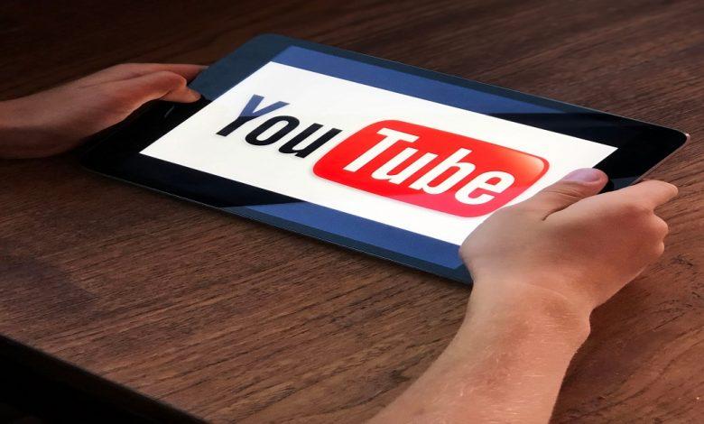 المبلغ الذي يدفعه يوتيوب مقابل المشاهدات