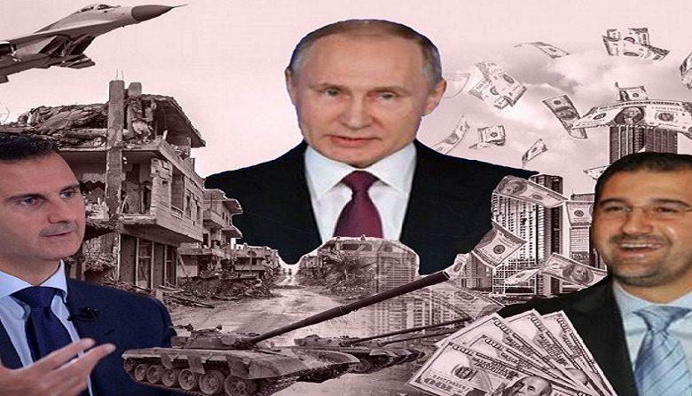 بشار الأسد رامي مخلوف روسيا