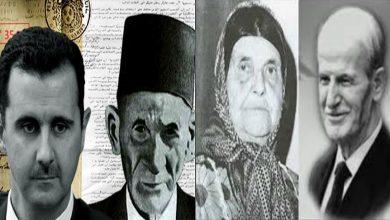 صورة آل الأسد ليسوا مسلمين ولا عرب ولا سوريين.. تعرف على أصل عائلة الأسد التي تحكم سوريا منذ نصف قرن (فيديو)
