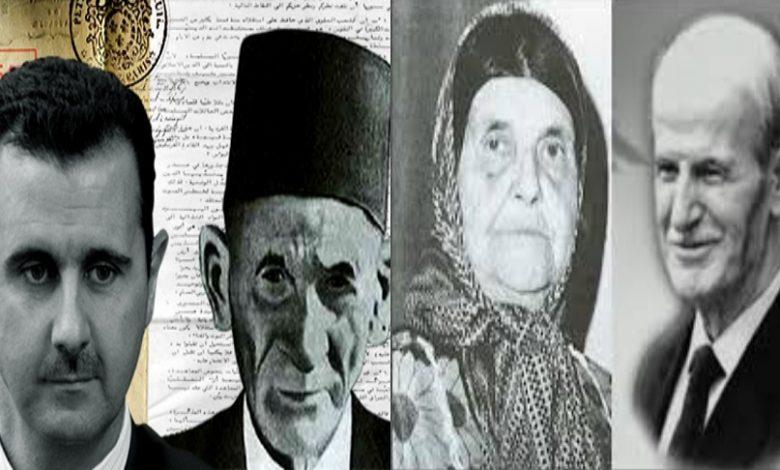 أصل عائلة الأسد