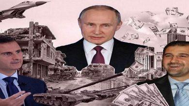 صورة الكشف عن سبب صمت رامي مخلوف ومصير ثروته.. ومباحثات روسية إيرانية بشأن الحل السياسي في سوريا