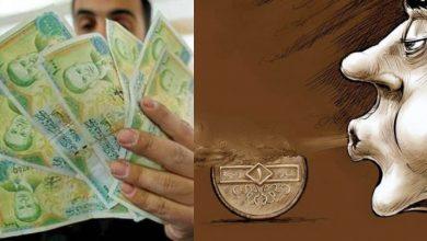 """Photo of الليرة السورية تواصل الانهيار.. هل تصل إلى 4000 مقابل الدولار مع تطبيق """"قانون قيصر""""؟"""