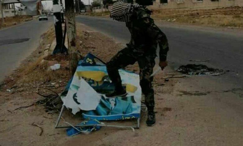 تمزيق صورة بشار الأسد