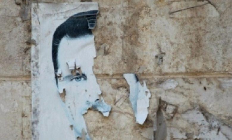 سقوط بشار الأسد