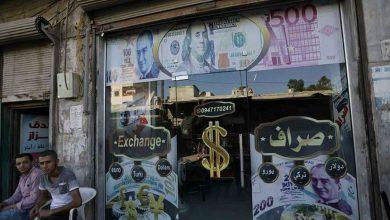 صورة خسر 400 ألف دولار في يوم واحد.. صراف سوري ينتـ.ـحر عقب انهيار الليرة..!
