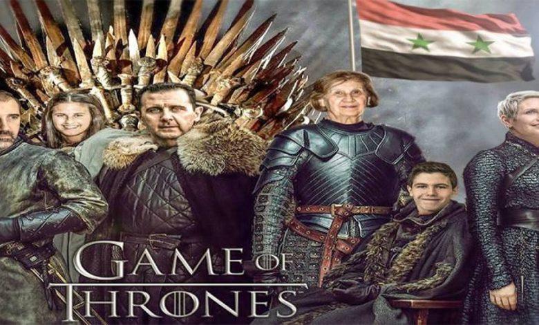 صراع العروش السوري